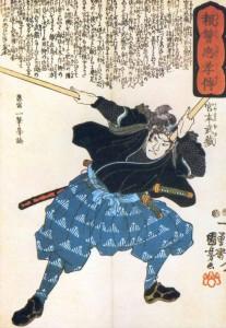 Mijamoto Musasi